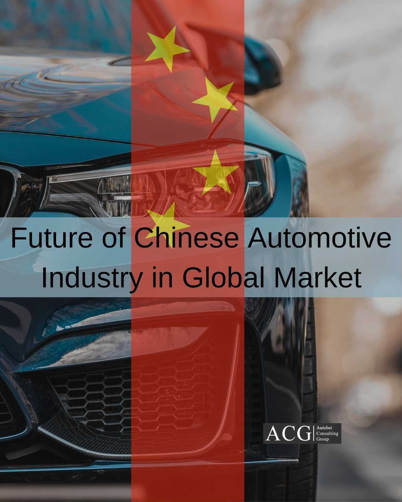 Future of Chinese Automotive Industry in Global Market