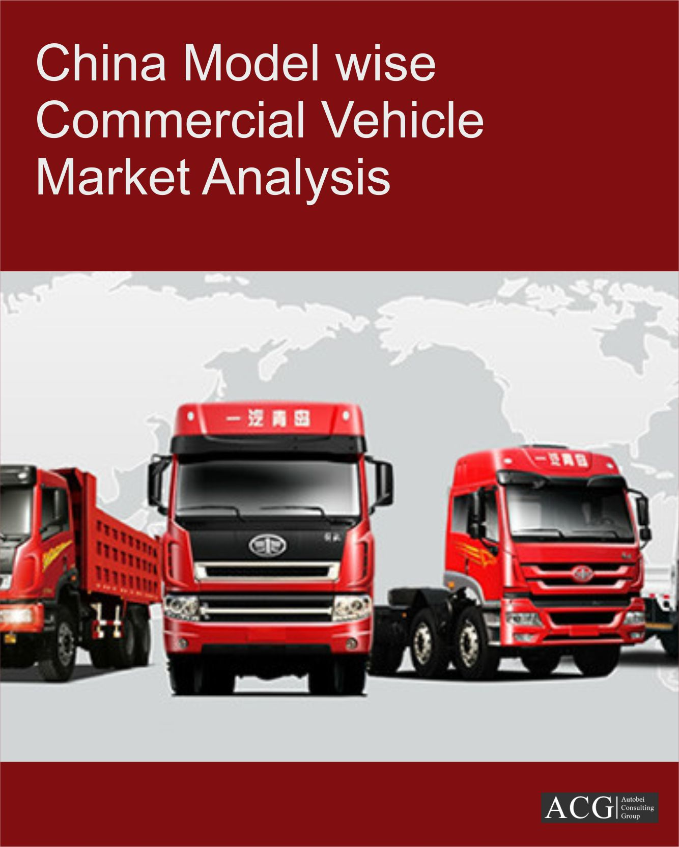 China Model wise Commercial Vehicle Production Trend and forecast
