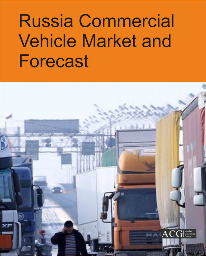 Russia Commercial Vehicle Market Forecast