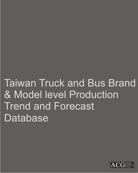 Taiwan Commercial Vehicle Production Trend and Forecast